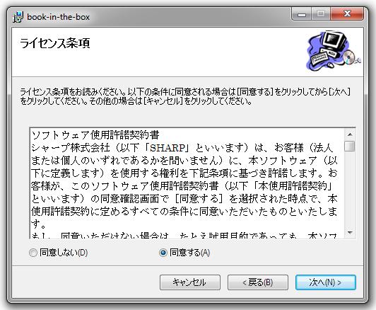 BitB-2.jpg