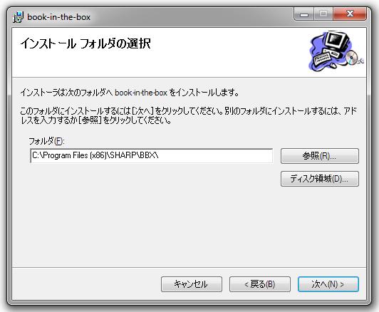 BitB-3.jpg
