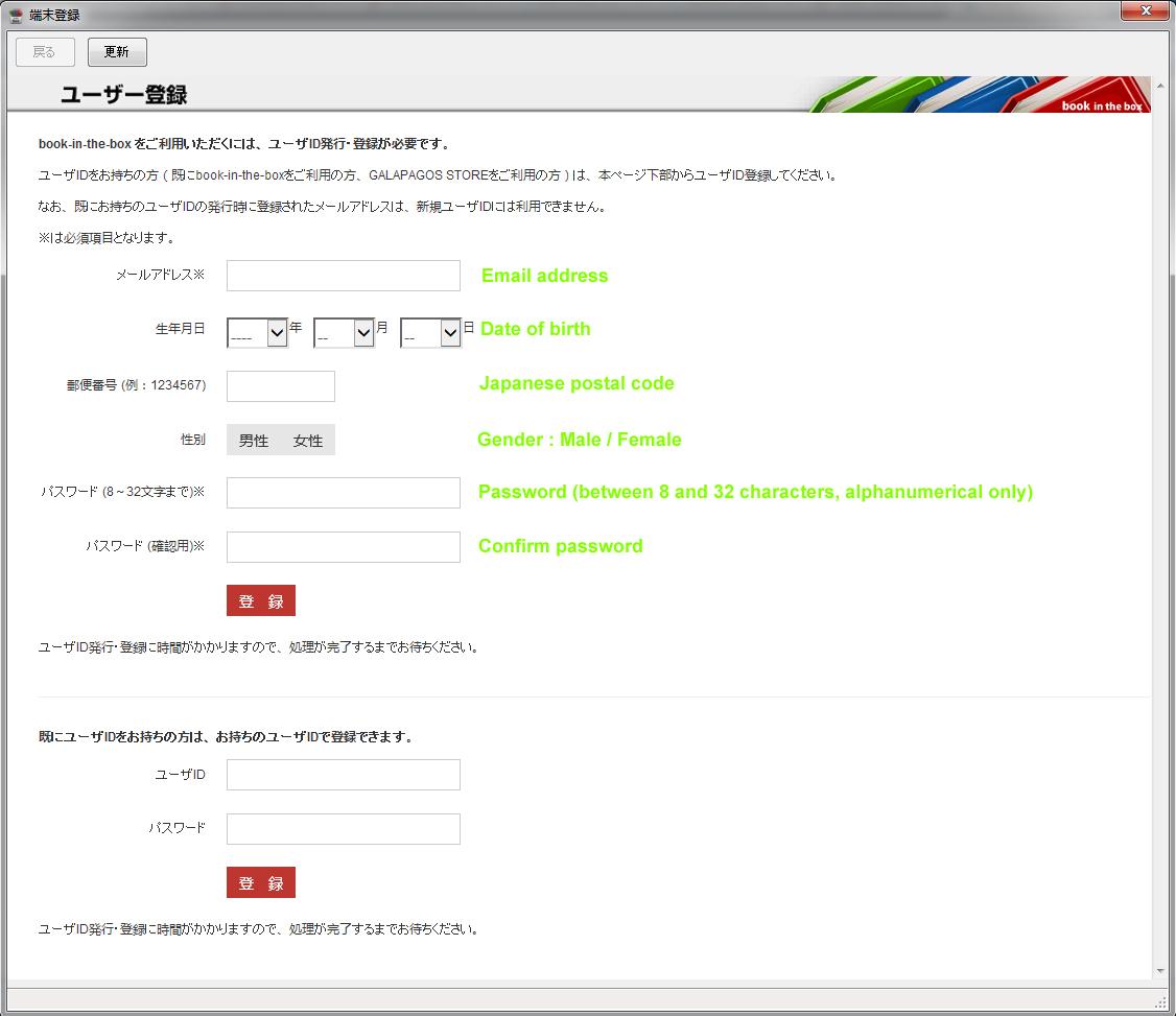 BitB-4.jpg