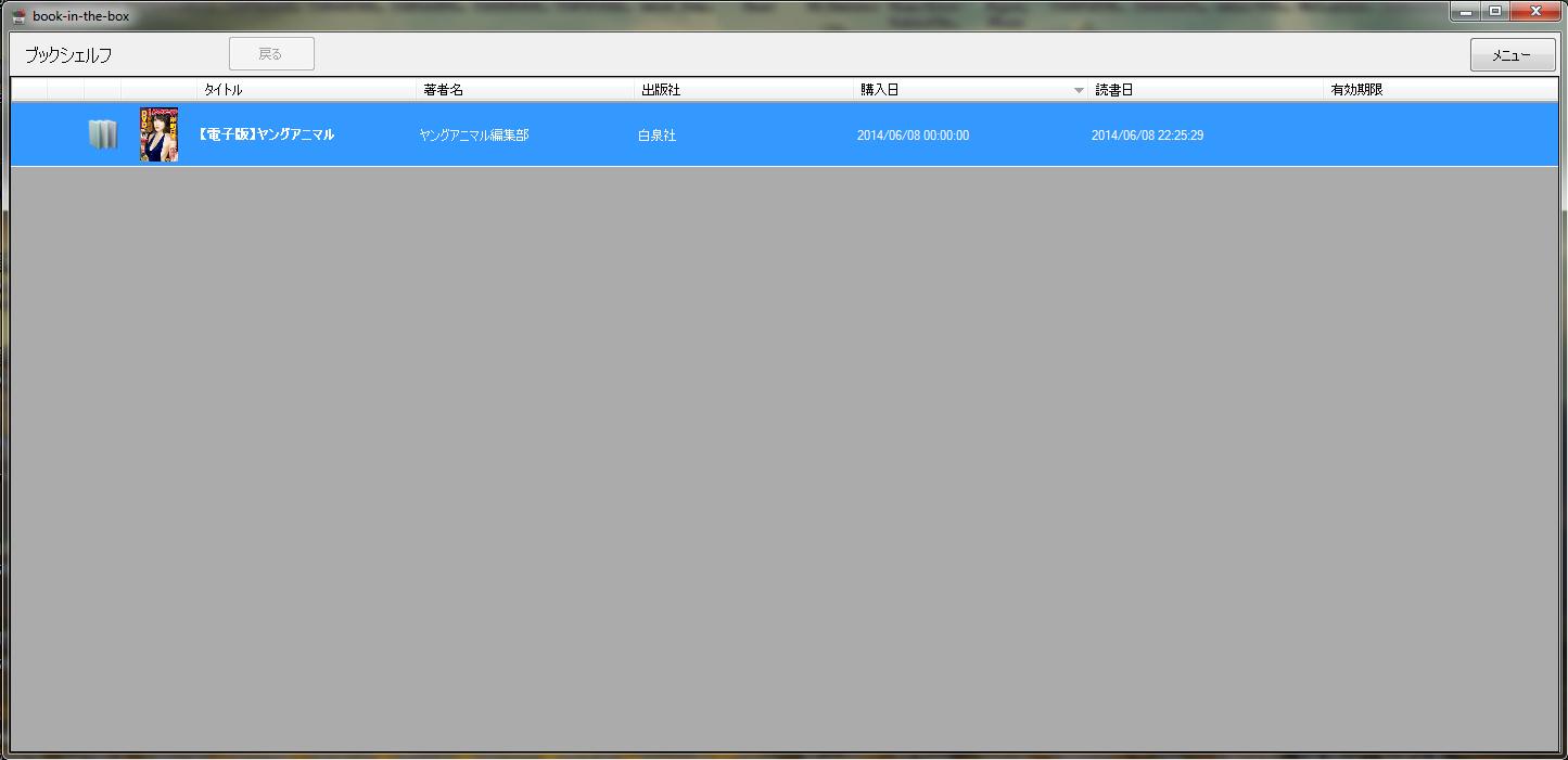 BitB-5.jpg