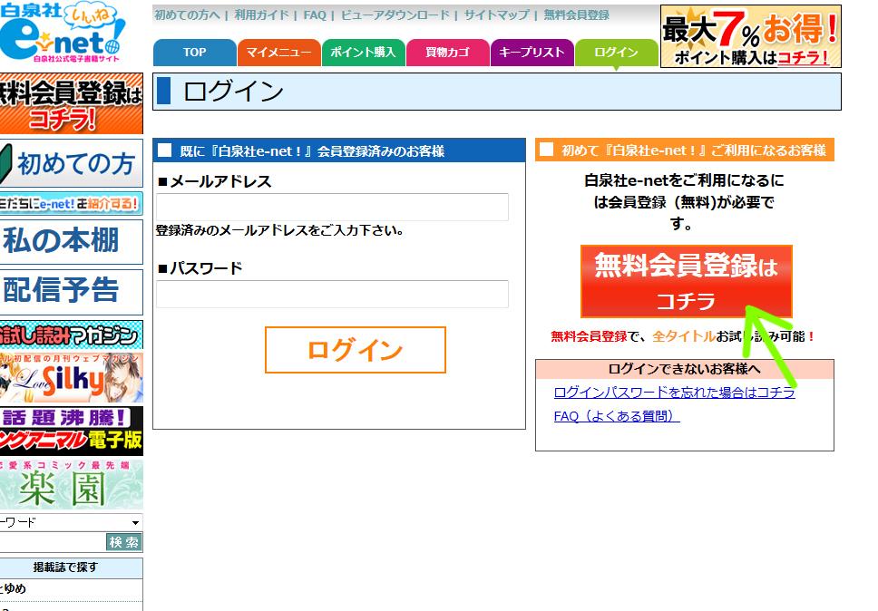 Registration02.jpg