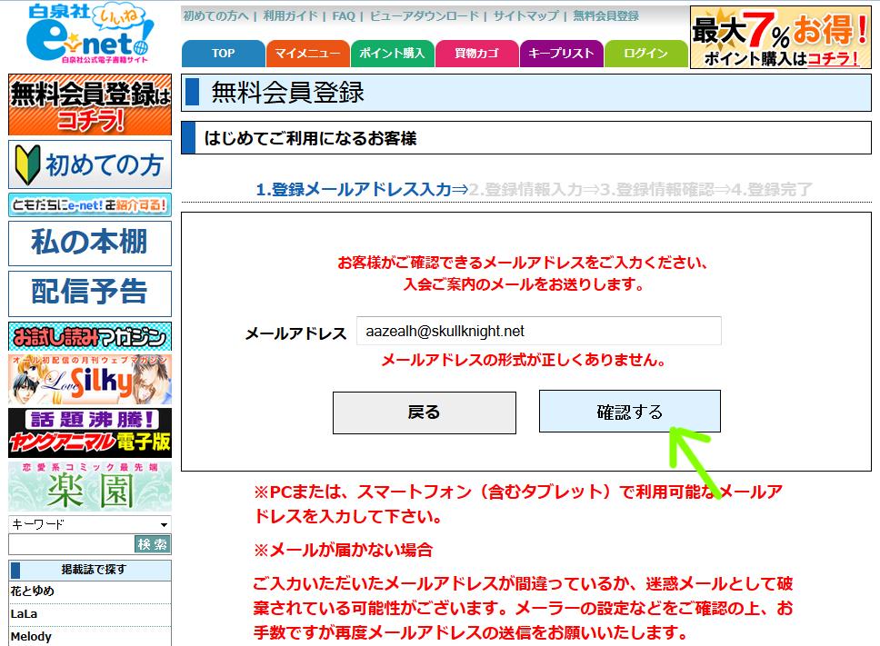 Registration03.jpg
