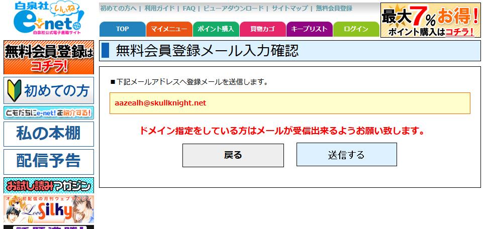 Registration03b.jpg