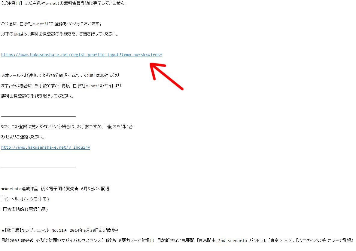 Registration04.jpg