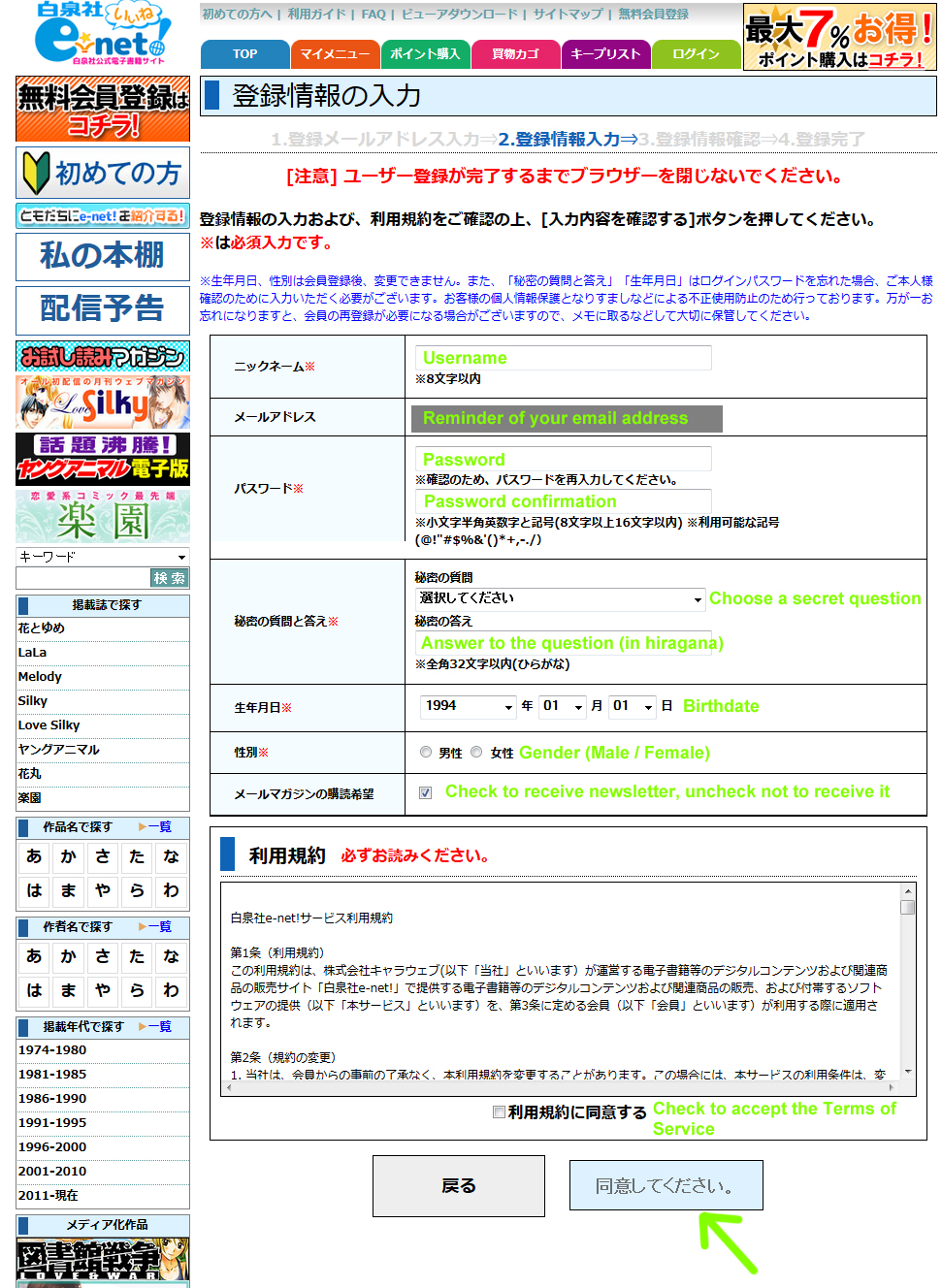Registration05.jpg