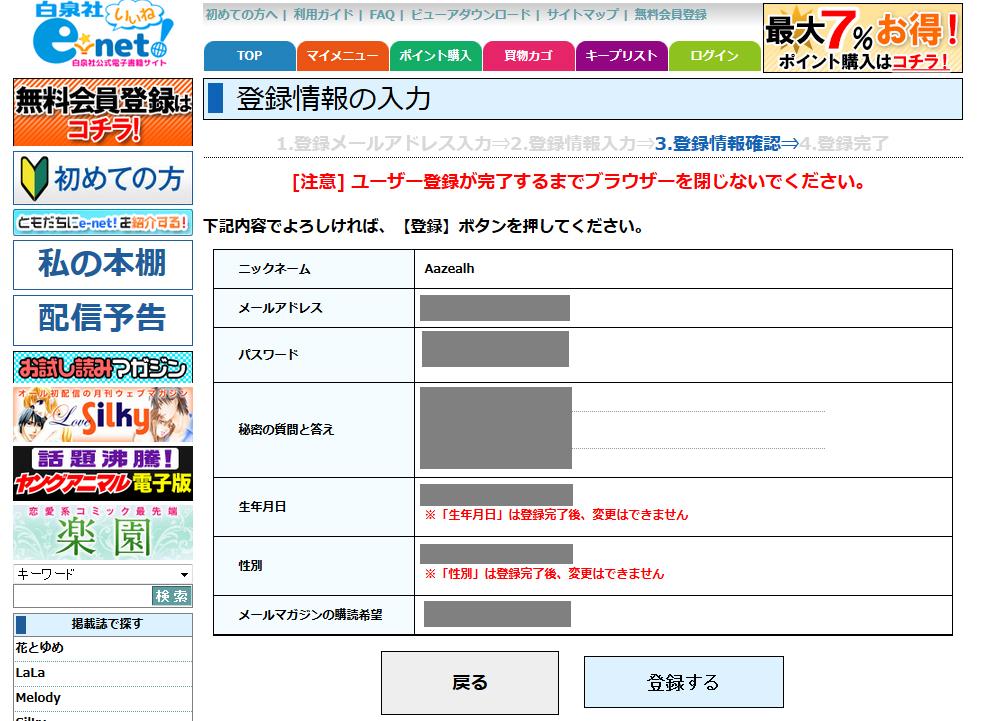 Registration06.jpg