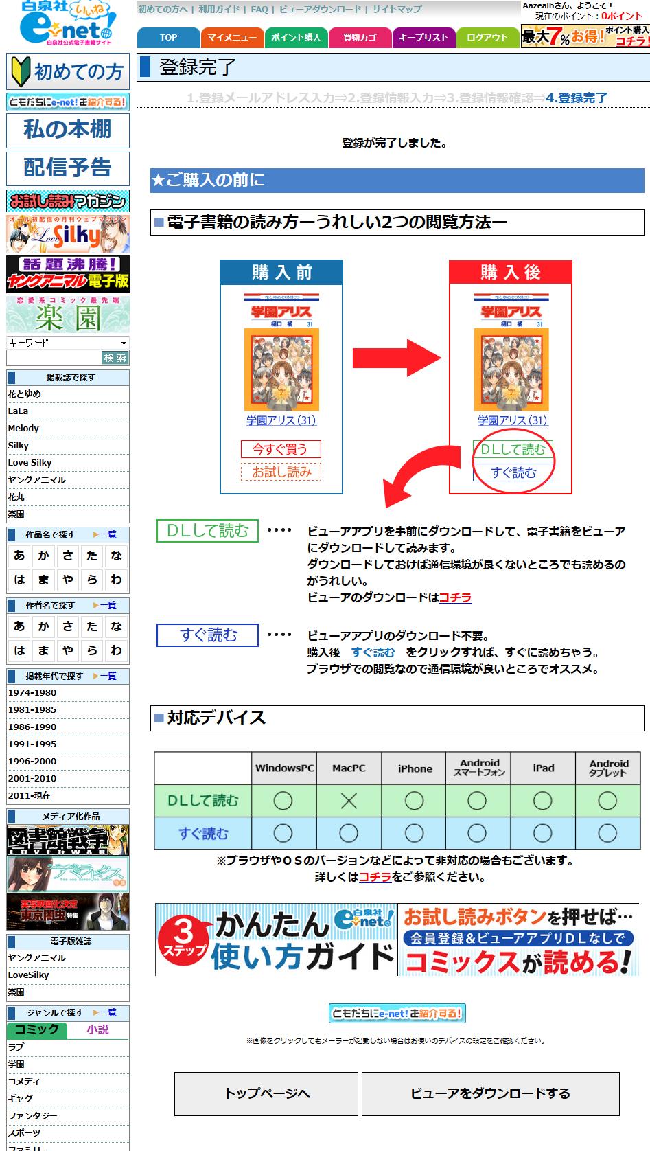 Registration07.jpg